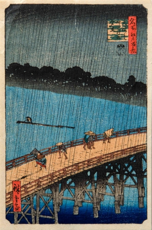Sudden Shower Over Shin-Ohashi Bridge and Atake, No. 58 from One Hundred Famous Views of Edo